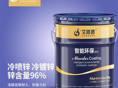 重防腐油漆配套厂家 加厚性金属钢结构油漆