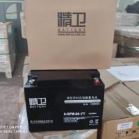 原装正品科华精卫系列12v24ah蓄电池,北京包邮价格参数