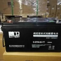 原装正品科华精卫系列12v65ah蓄电池,北京包邮价格参数