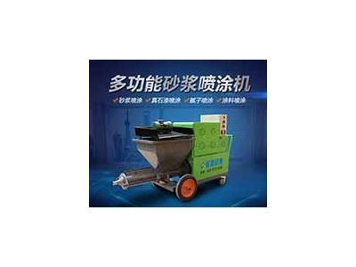 济宁砂浆喷涂机生产厂家和价格