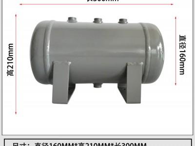 百世远图小型储气罐 材板加厚超高耐压