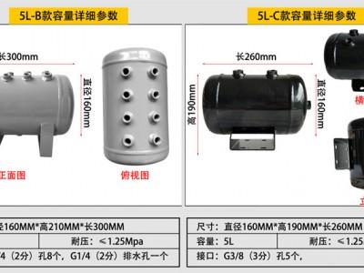 加厚耐用型小型储气罐 百世远图精密储罐