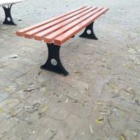 广场 公园 街道休息平凳 铸铝脚木质平凳 材质优 价格低