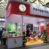 2020年上海美缝展