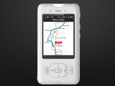 科佳訊導游講解器 旅游景區無線講解器系統