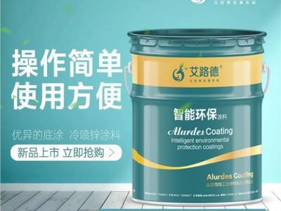厚浆型环氧云铁中间漆 搭配丙烯酸聚氨酯面漆的中间漆