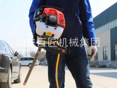 BXZ1手持式背包钻机 小型地质勘探钻机 20米岩心取样钻机