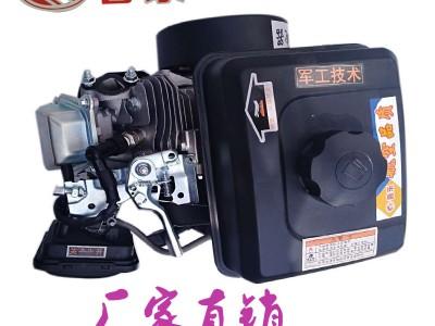 電轎電動汽車三輪四遙控器增程小型發電機增程器