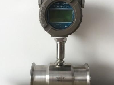 LWQ气体涡轮流量计EMFM电磁流量计压力温度液位变送器