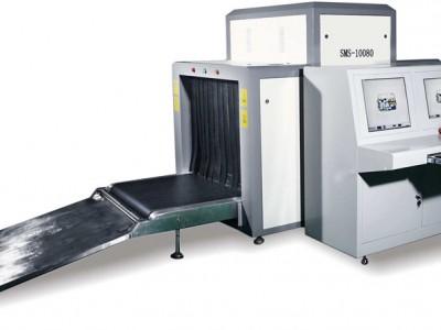機場行李安檢機10080