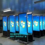南京叠想智能科技有限公司