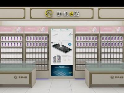 临沂手机展柜设计与制作_临沂手机展柜价格_临沂手机展柜厂家