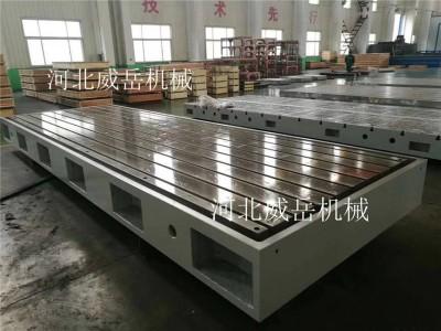 高品质 低价位 铸铁划线平台 河北威岳品质保障