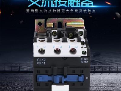 厂家直销CJX2-1210系列交流接触器