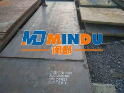 高锰钢弹簧钢板 超薄超硬弹簧钢板60Si2Mn