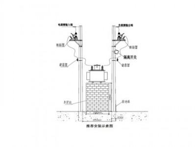 10KV高压线路自动调压稳压器 单价