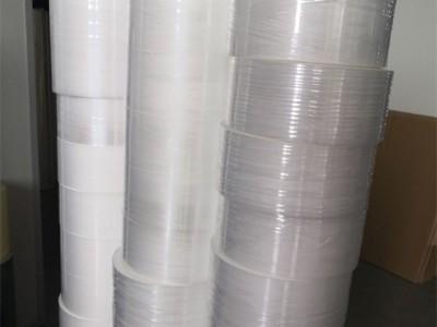 焊接防壓專用保護膜 浪淘沙超聲波保護膜供應 全國包郵
