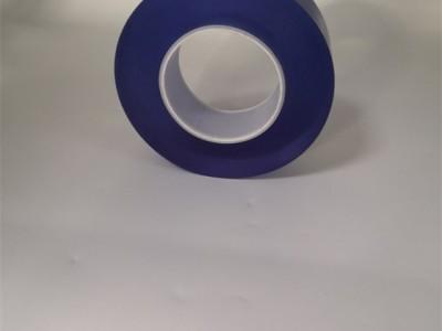 五金電鍍生產線加工膜 浪淘沙PVC靜電保護膜 全國供應