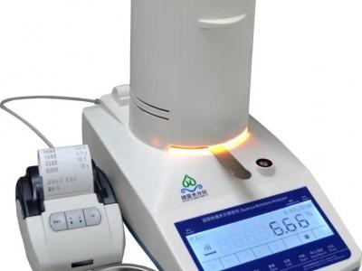 专业生产粮食水分仪_玉米水分测试仪怎么用?