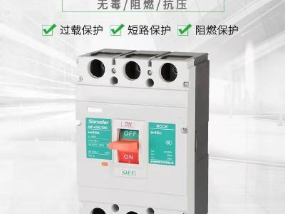 厂家直销SAM1-600L/3300  630A