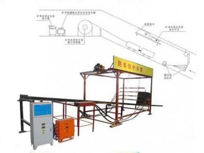 新疆跑车防护装置,ZDC30-2.5跑车防护装置