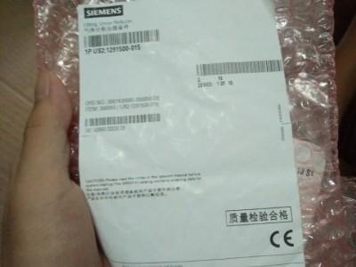促销西门子色谱仪配件1291420-001