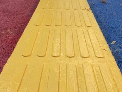 可以直接再路面上摊铺的现浇盲道聚合物薄层