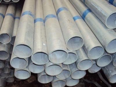 密山镀锌钢管最新价格