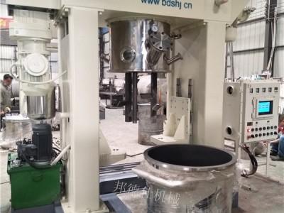 供应上海200L行星动力混合机 电池浆料混合设备