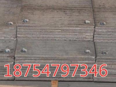双层复合钢板 6+4堆焊耐磨板 碳化铬耐磨板