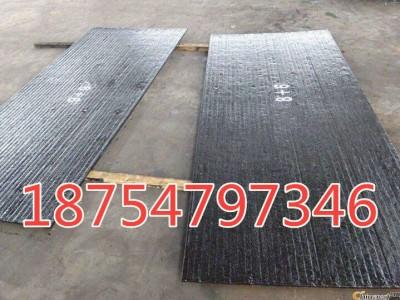 8+6双层耐磨衬板 落煤管复合耐磨板 碳化铬耐磨板