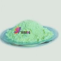 现货供应荧光增白剂FP-127/127