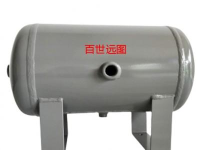 百世远图小型储气罐 型号齐全 支持定做 厂家直供