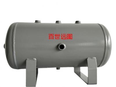 优质选材 百世远图小型储气罐 好品质放心用