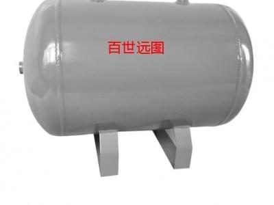 安装方便 稳定耐用 百世远图小型储气罐 欢迎选购