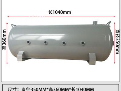 百世远图小型储气罐 优良选材 焊接牢固 质量保证