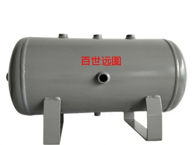 型号齐全安装方便 百世远图小型储气罐 质量保证