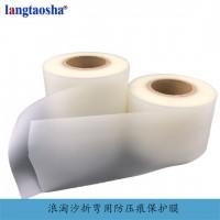 折弯加工时使用的保护膜 浪淘沙折弯用防压痕保护膜