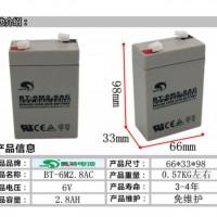 赛特6V2.8AH蓄电池BT-6M2.8AC电子秤台秤电池