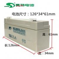 赛特BT-6M3.2AC(6V3.2Ah蓄电池电子秤电池专用