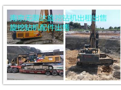 为什么房建桩打桩选择徐工240E 房建桩旋挖钻机优惠出租