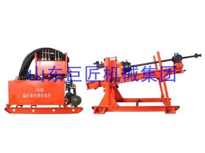 ZDY-750煤矿用小型轻便全液压动力头坑道钻机