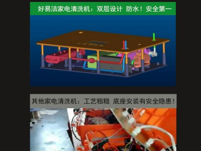 河南漯河家电清洗机 高温蒸汽冷热水清洗机 消毒一体机