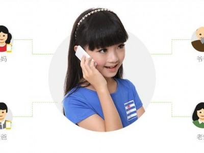 深圳智能電子學生卡 高端配置滿足學生在校需求