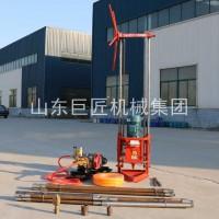 巨匠供应轻便地质勘探钻机QZ-2B 体积小 移动方便