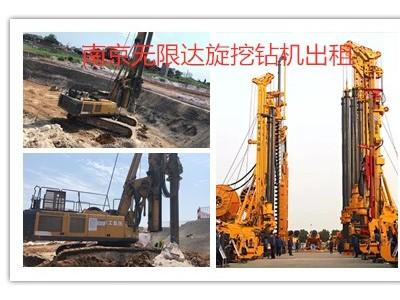 坚守天路热情服务缺氧依然在现场 陕西旋挖钻机出租价格优惠