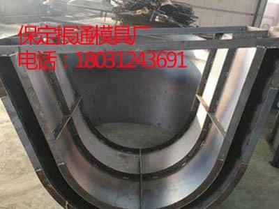 水泥U型槽模具-塑料U型槽模具-掁通模具