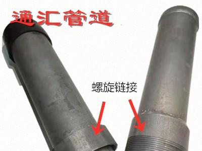 南京声测管,南京声测管厂家,南京声测管现货