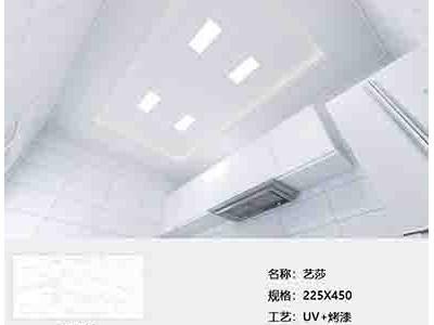 武汉镜面铝塑板定制