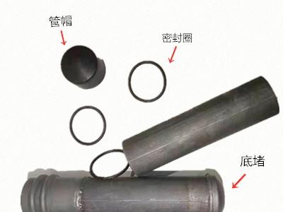徐州桥梁声测管,徐州声测管厂家,徐州桩基检测管